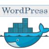 DockerコンテナにWordPressをインストール