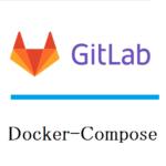 GitLabプロジェクトの初期設定